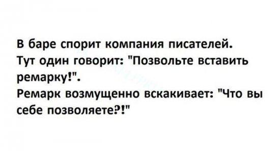 http://www.anekdotov-mnogo.ru/image-prikol/smeshnie_kartinki_1361523461220220132784.jpg