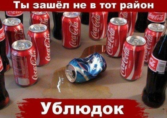 http://www.anekdotov-mnogo.ru/image-prikol/smeshnie_kartinki_1361523461220220132823.jpg