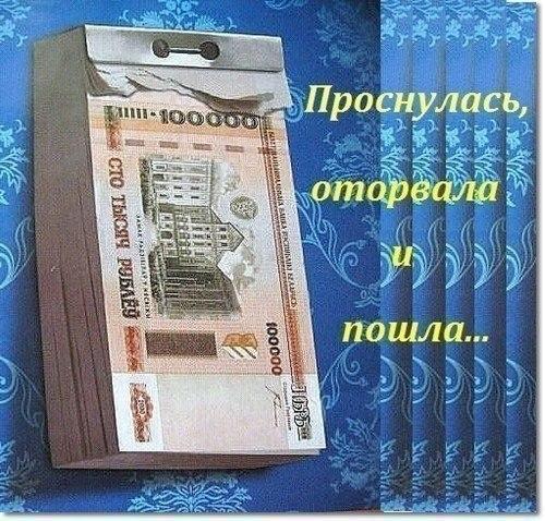 http://www.anekdotov-mnogo.ru/image-prikol/smeshnie_kartinki_136152346122022013993.jpg