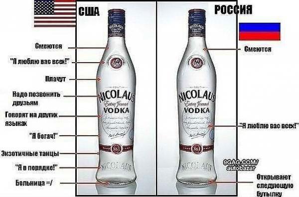 http://www.anekdotov-mnogo.ru/image-prikol/smeshnie_kartinki_136197501027022013874.jpg