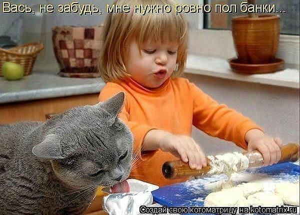 http://www.anekdotov-mnogo.ru/image-prikol/smeshnie_kartinki_1362042610280220131458.jpg