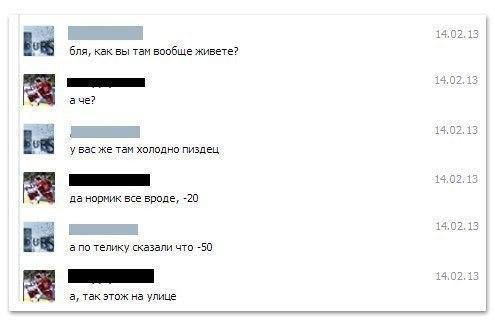 http://www.anekdotov-mnogo.ru/image-prikol/smeshnie_kartinki_136257899406032013779.jpg