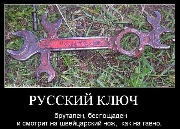http://www.anekdotov-mnogo.ru/image-prikol/smeshnie_kartinki_1362723092080320132870.jpg