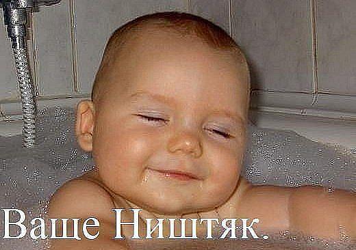 http://www.anekdotov-mnogo.ru/image-prikol/smeshnie_kartinki_1363012424110320132285.jpg