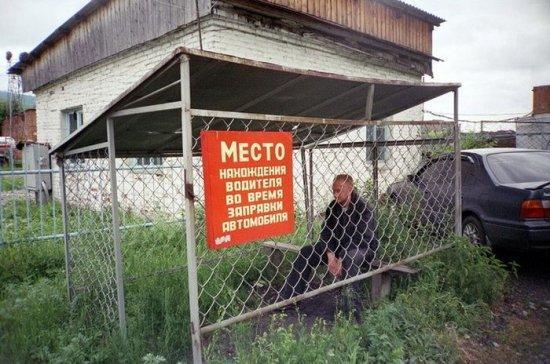 http://www.anekdotov-mnogo.ru/image-prikol/smeshnie_kartinki_136333767615032013156.jpg