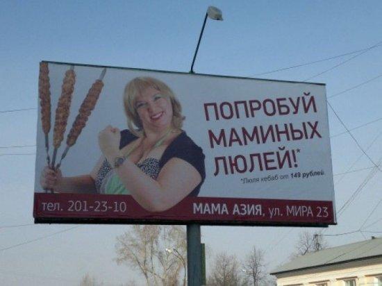 http://www.anekdotov-mnogo.ru/image-prikol/smeshnie_kartinki_1363337676150320131877.jpg