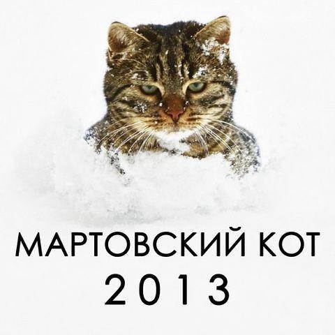 http://www.anekdotov-mnogo.ru/image-prikol/smeshnie_kartinki_1363346465150320132485.jpg