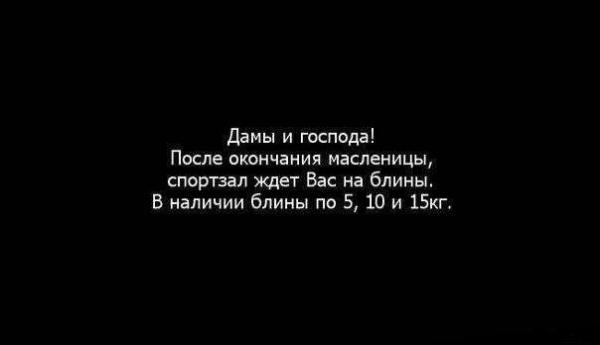 http://www.anekdotov-mnogo.ru/image-prikol/smeshnie_kartinki_1363543370170320132665.jpg