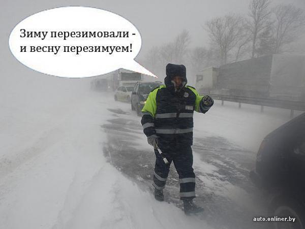 http://www.anekdotov-mnogo.ru/image-prikol/smeshnie_kartinki_136369117419032013290.jpg