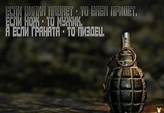 http://www.anekdotov-mnogo.ru/image-prikol/smeshnie_kartinki_136373339620032013627.jpg