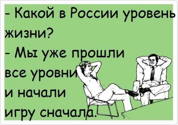 http://www.anekdotov-mnogo.ru/image-prikol/smeshnie_kartinki_1363771211200320132969.jpg