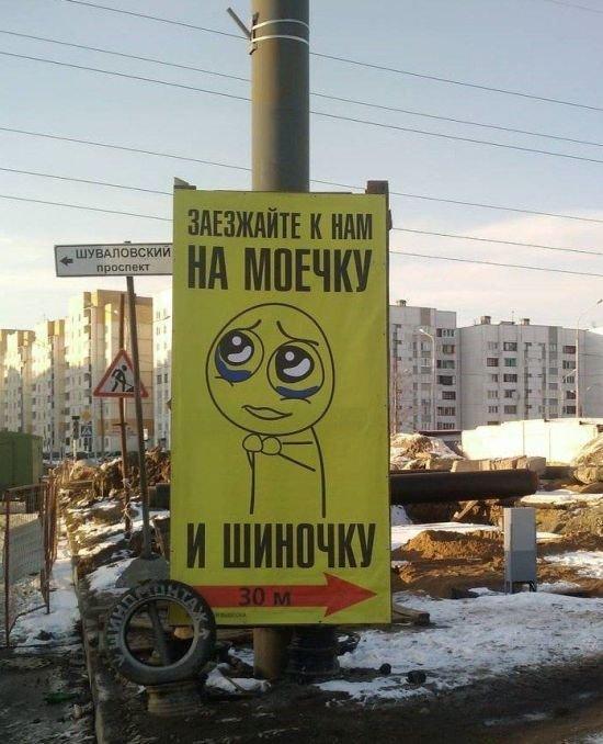 http://www.anekdotov-mnogo.ru/image-prikol/smeshnie_kartinki_136378740320032013364.jpg
