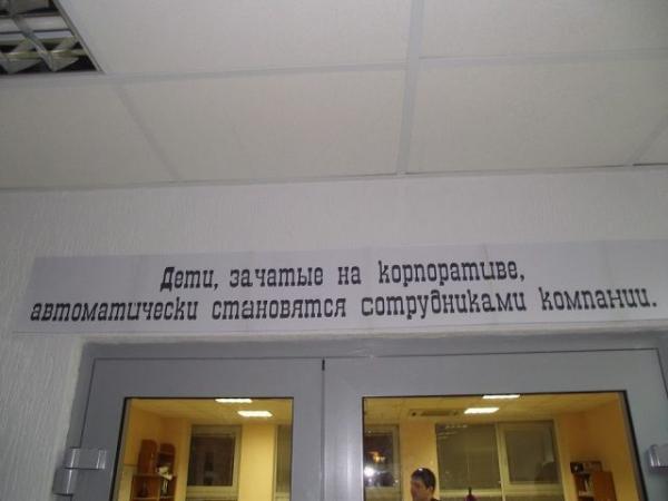 http://www.anekdotov-mnogo.ru/image-prikol/smeshnie_kartinki_136388934121032013941.jpg