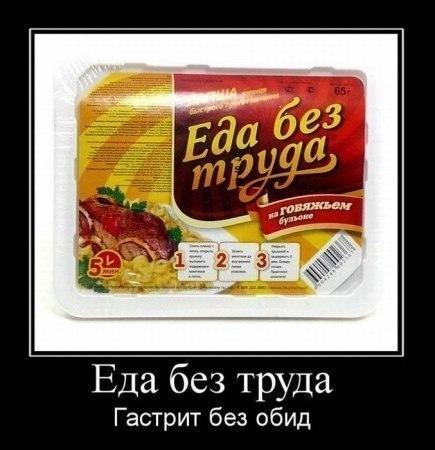 http://www.anekdotov-mnogo.ru/image-prikol/smeshnie_kartinki_1363929866220320132713.jpg