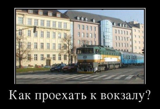 http://www.anekdotov-mnogo.ru/image-prikol/smeshnie_kartinki_1363982483230320131975.jpg