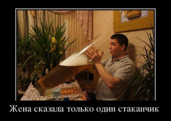 smeshnie_kartinki_136433261827032013418.