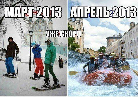 http://www.anekdotov-mnogo.ru/image-prikol/smeshnie_kartinki_1364407721270320132148.jpg