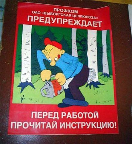 smeshnie_kartinki_1364577072290320132993