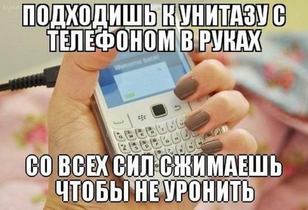 smeshnie_kartinki_1364707902310320131043