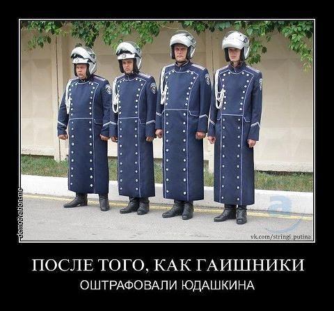 http://www.anekdotov-mnogo.ru/image-prikol/smeshnie_kartinki_1364714857310320131203.jpg