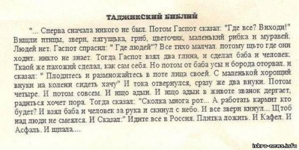 http://www.anekdotov-mnogo.ru/image-prikol/smeshnie_kartinki_1365115667050420132907.jpg
