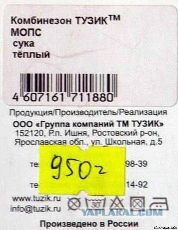 http://www.anekdotov-mnogo.ru/image-prikol/smeshnie_kartinki_136512729605042013543.jpg