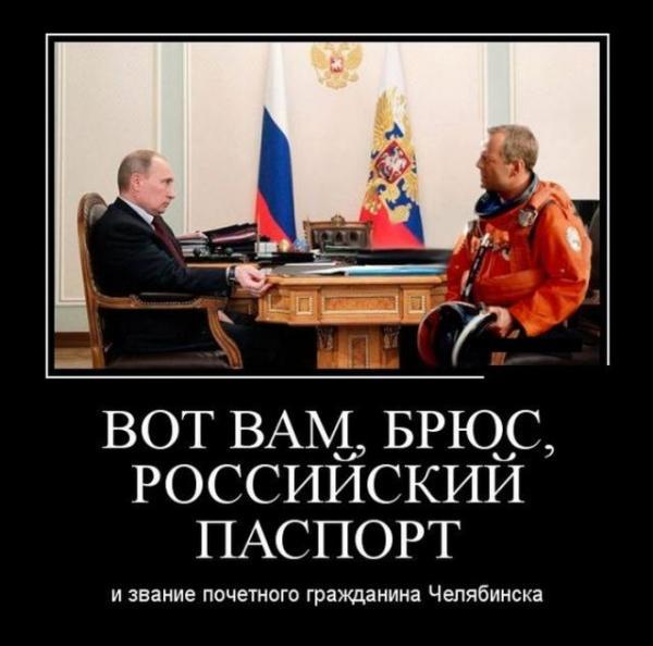 http://www.anekdotov-mnogo.ru/image-prikol/smeshnie_kartinki_136737746901052013830.jpg