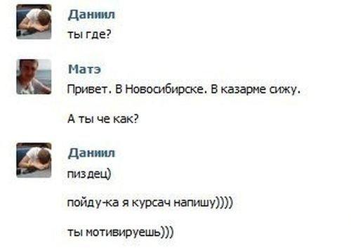 http://www.anekdotov-mnogo.ru/image-prikol/smeshnie_kartinki_1367485507020520132281.jpg
