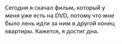 smeshnie_kartinki_1369224127220520131218