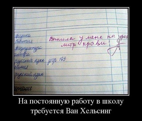 http://www.anekdotov-mnogo.ru/image-prikol/smeshnie_kartinki_137106386212062013769.jpg