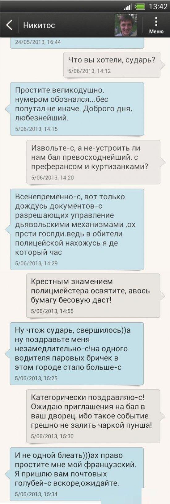 http://www.anekdotov-mnogo.ru/image-prikol/smeshnie_kartinki_1371199311140620132304.jpg