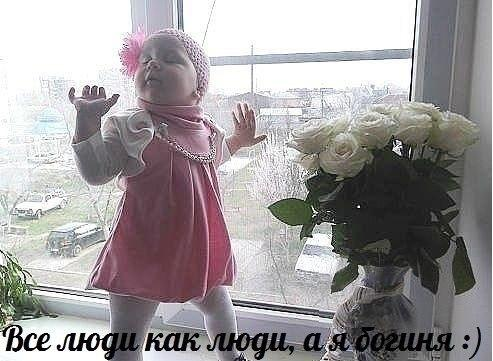http://www.anekdotov-mnogo.ru/image-prikol/smeshnie_kartinki_1371754452200620132109.jpg