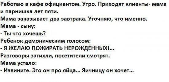 http://www.anekdotov-mnogo.ru/image-prikol/smeshnie_kartinki_1374411302210720131344.jpg