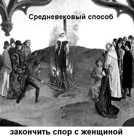 http://www.anekdotov-mnogo.ru/image-prikol/smeshnie_kartinki_1376443702140820132793.jpg