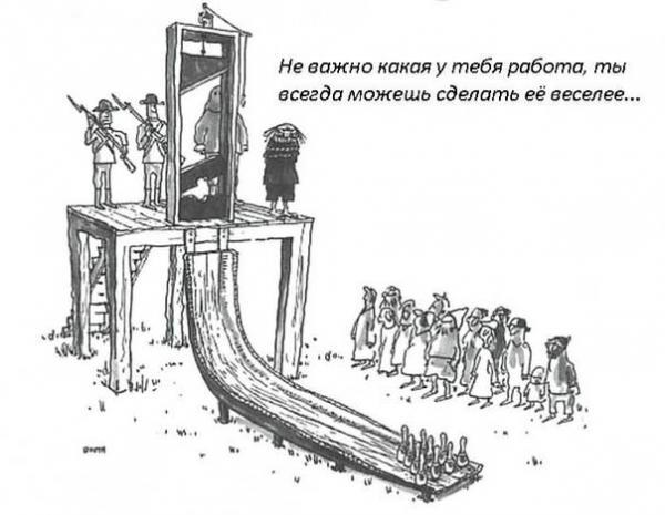 http://www.anekdotov-mnogo.ru/image-prikol/smeshnie_kartinki_1377331544240820131269.jpg