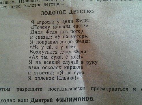 http://www.anekdotov-mnogo.ru/image-prikol/smeshnie_kartinki_1377834872300820132220.jpg