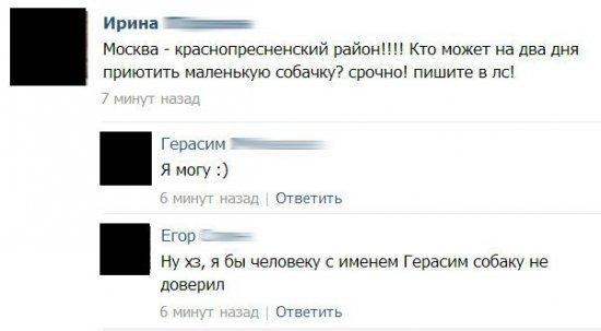 http://www.anekdotov-mnogo.ru/image-prikol/smeshnie_kartinki_138232692458.jpg
