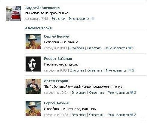 http://www.anekdotov-mnogo.ru/image-prikol/smeshnie_kartinki_138273928733.jpg