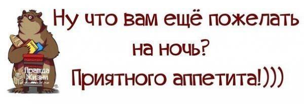http://www.anekdotov-mnogo.ru/image-prikol/smeshnie_kartinki_13829869708.jpg