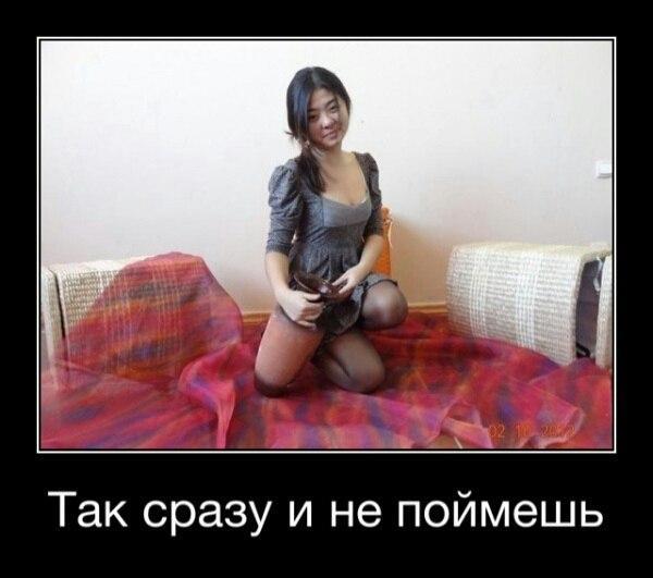 прикольные картинки девушек: