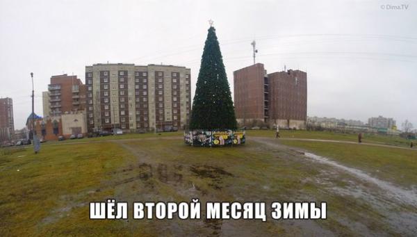 http://www.anekdotov-mnogo.ru/image-prikol/smeshnie_kartinki_138908926190.jpg