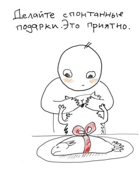 http://www.anekdotov-mnogo.ru/image-prikol/smeshnie_kartinki_138945280867.jpg