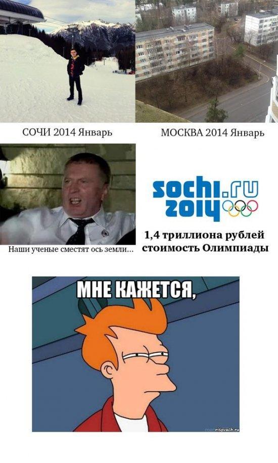 http://www.anekdotov-mnogo.ru/image-prikol/smeshnie_kartinki_13896236551.jpg