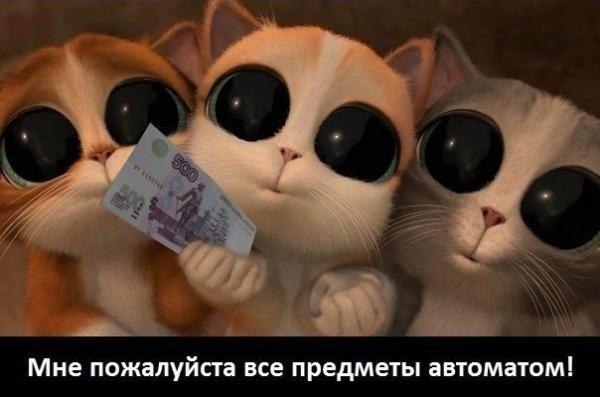 http://www.anekdotov-mnogo.ru/image-prikol/smeshnie_kartinki_139047189753.jpg