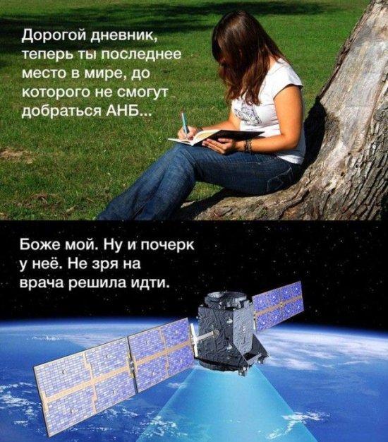 http://www.anekdotov-mnogo.ru/image-prikol/smeshnie_kartinki_139104056935.jpg