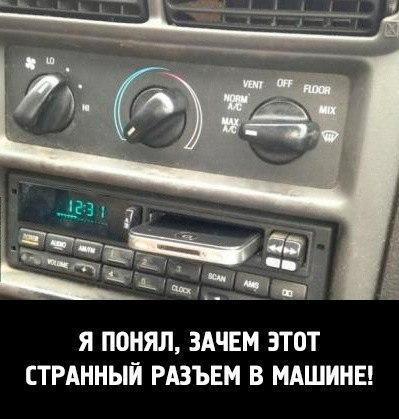 smeshnie_kartinki_139111456265.jpg