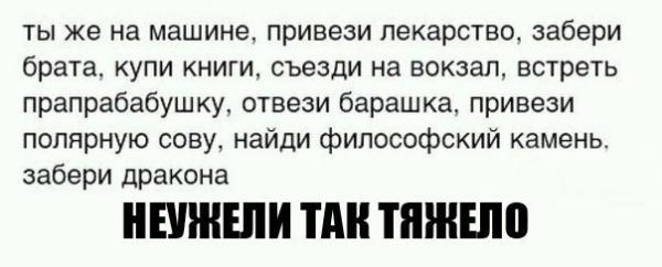 http://www.anekdotov-mnogo.ru/image-prikol/smeshnie_kartinki_139135601569.jpg