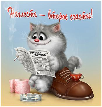 http://www.anekdotov-mnogo.ru/image-prikol/smeshnie_kartinki_139368324293.jpg