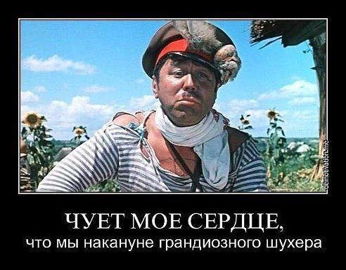 http://www.anekdotov-mnogo.ru/image-prikol/smeshnie_kartinki_13946739697.jpg