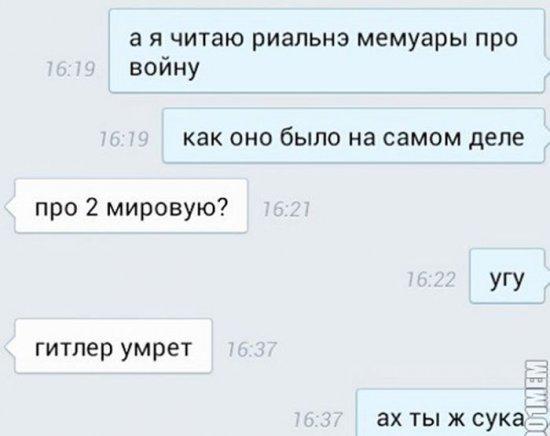 http://www.anekdotov-mnogo.ru/image-prikol/smeshnie_kartinki_139783443224.jpg